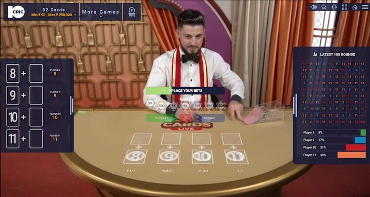 How to play 32 Cards Live step 1