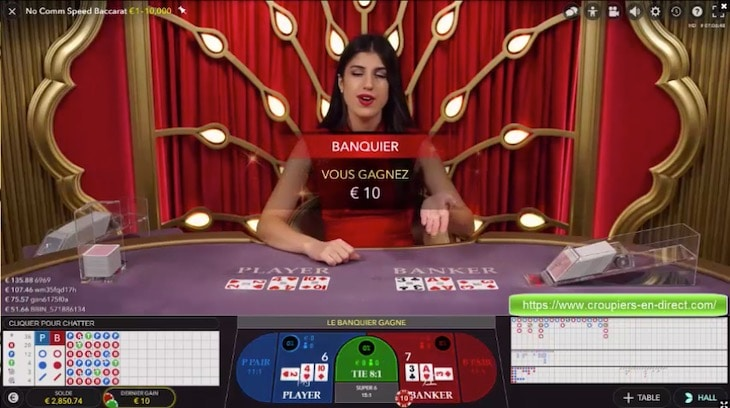 How to play No Commission Baccarat step 3